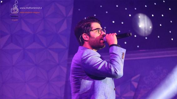 جشن رمضان ۹۷ با حضور حامد همایون